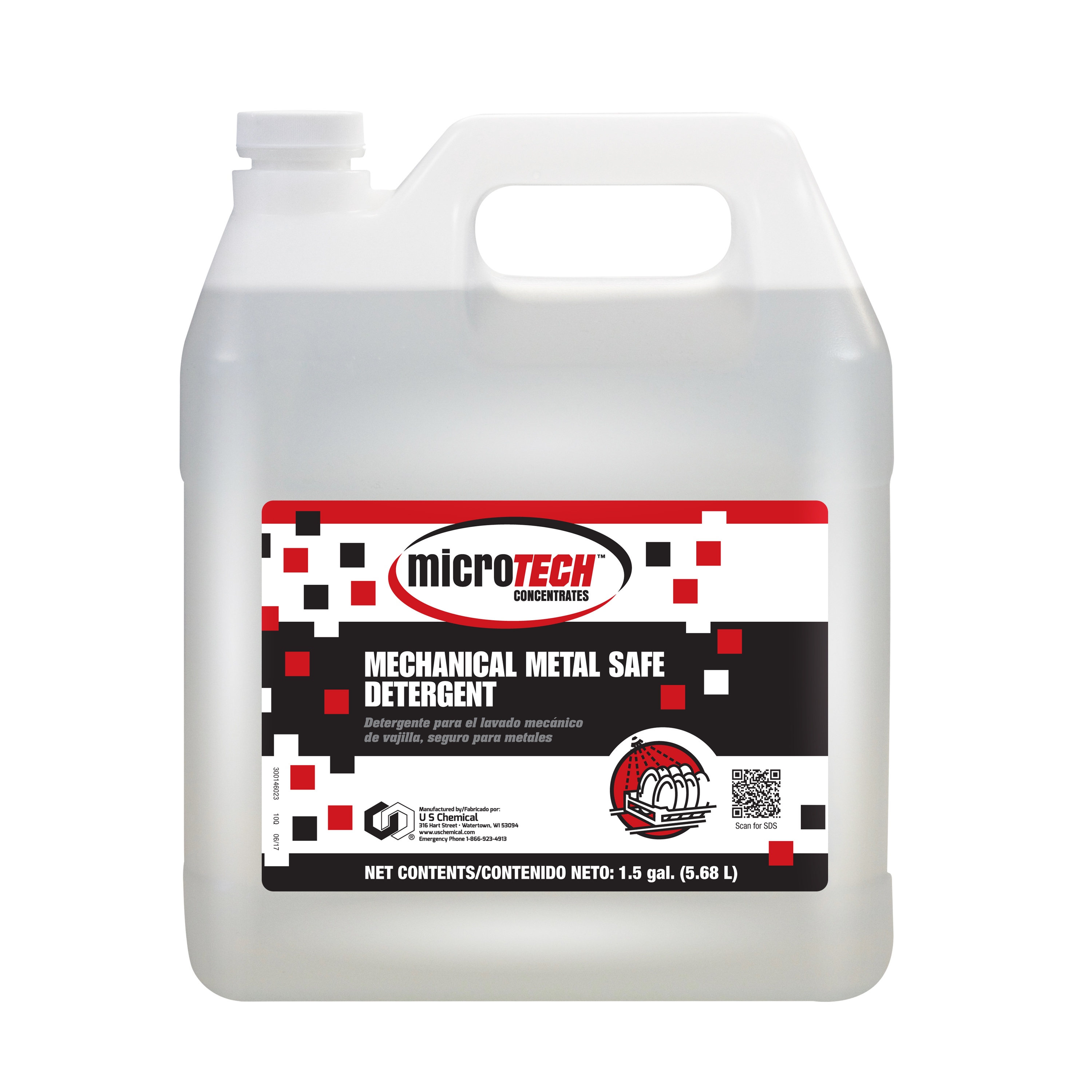 5325242_MECHANICAL_METAL_SAFE_DETERGENT
